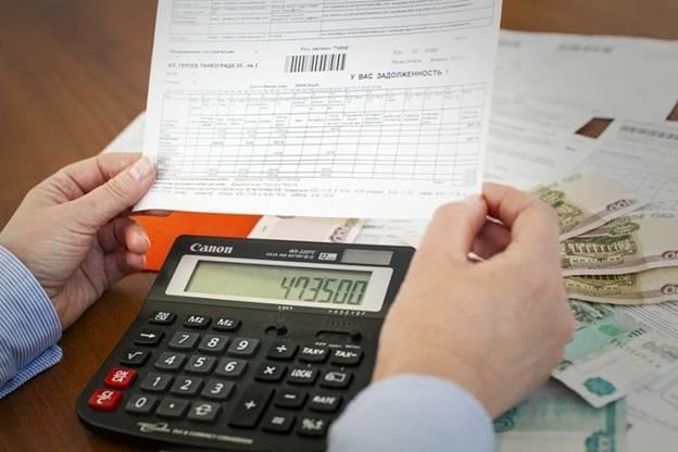 задолженность за квартиру жилищник