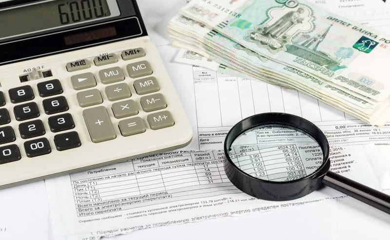 Для проверки долга можно позвонить в компании, которые являются поставщиками услуг