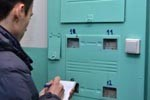 Коммунальные заботы: как узнать задолженность по ЖКХ за 2 минуты и не платить штрафы